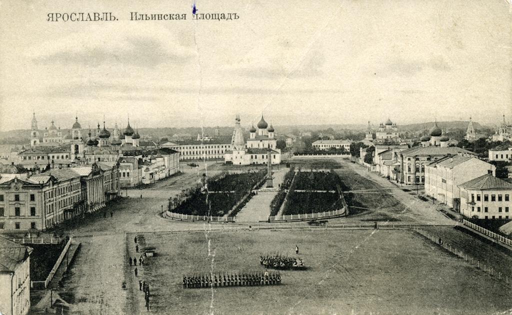 Ярославской области от 27