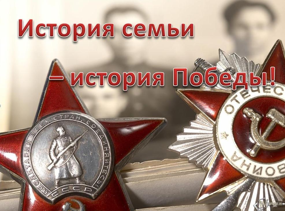 Ярославская Областная Дума